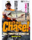 並木敏成 Chase! FULL THROTTLE GAMES 02
