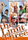 Basser ALLSTAR CLASSIC 2017 [the Limit Three]