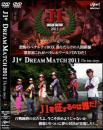 J1 DREAM MATCH 2011 The true storys
