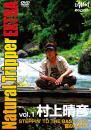 村上晴彦 Natural Tripper EXTRA vol.1