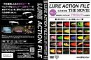 LURE ACTION FILE・THE MOVIE VOL.3