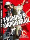 【移転恩返しセール50%OFF】T.NAMIKI'S JAPAN TRAIL part1