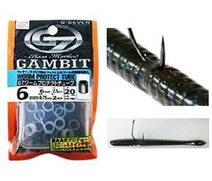 G7 ワームプロテクトチューブ 2mm